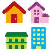 大阪、兵庫の新築や中古住宅は種類が豊富