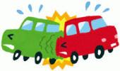 事故車を廃車にするときは・・