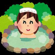 凝りや疲れをとるために三重県で温泉に入りたい